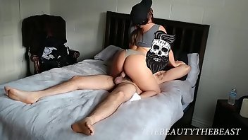 Colombian Cowgirl Big Ass PAWG