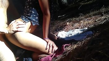Chilean Outdoor Rough Amateur